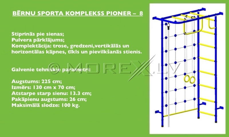 Sports complex Pioner-8 blue-yellow (swedish wall)