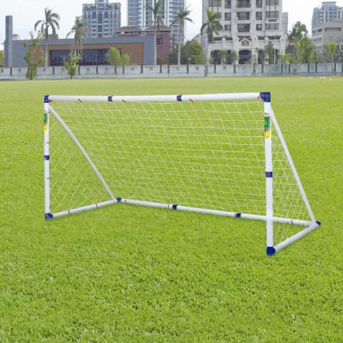 Jalgpallivärav JC-250A, 244x130x96 cm