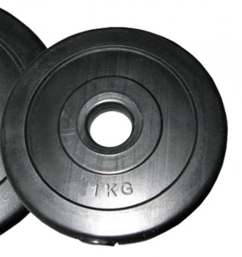 Ketas tõstekangide ja hantlite jaoks 1kg (31.5 mm)