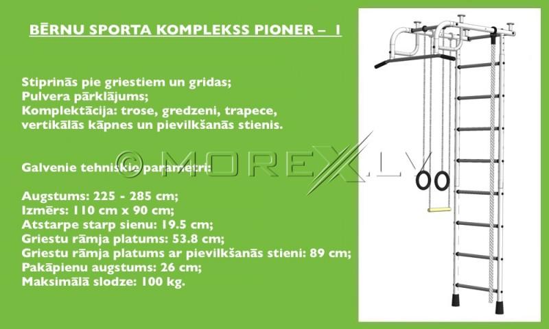 Sports complex Pioner-1 green-yellow (swedish wall)